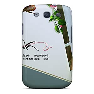 Unique Design Galaxy S3 Durable Tpu Case Cover Samantha Eega