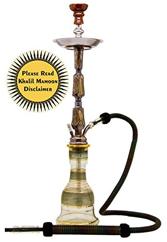 "KHALIL MAMOON KAMANJA OXIDIZED 32"" COMPLETE HOOKAH SET: Single Hose shisha pipe. Handmade Egyptian Narguile Pipes.These are Traditional Heavy Metal Hookahs. by Khalil Mamoon"