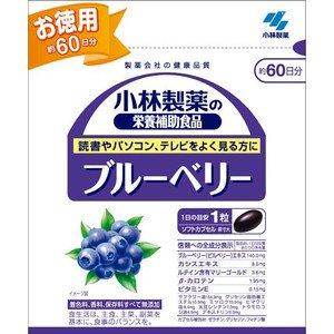 【小林製薬】ブルーベリー 60粒(お買い得3個セット) B01JGDSXX2