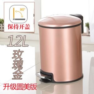 Dustbins Xiuxiutian Stainless steel foot latrines health living room kitchen style 5 bedroom dustbin 12L,