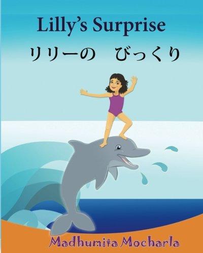 Childrens Japanese book: Lilly's Surprise. Ririi no bikkuri