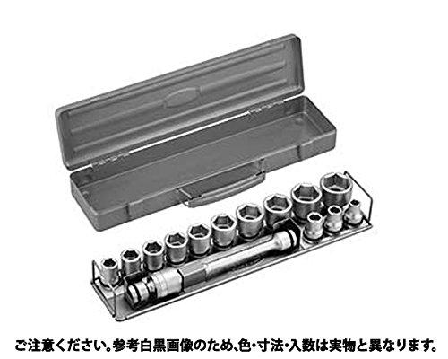 インパクトヨウソケットセット 規格(NV4132) 入数(1) B072FQRXN4