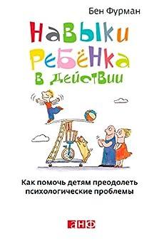 book финляндская окраина в