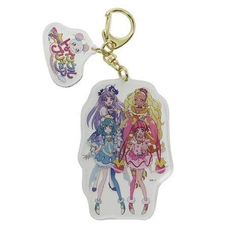 [Keychain] Stars Twinkle Pretty Acrylic die-Cut Keychain/Set/Star Twinkle Pretty Acrylic die-Cut - Die Keychain Cut