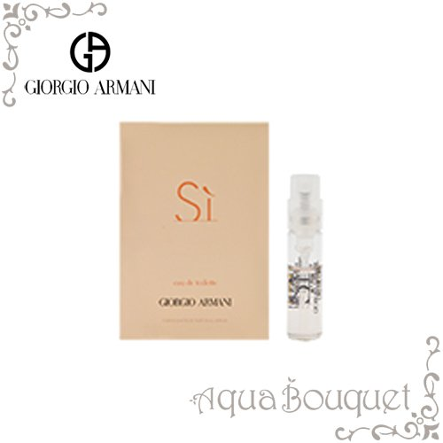 Giorgio Armani Si Travel Size Mini Spray