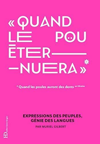 Quand le pou éternuera (French Edition)