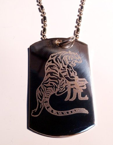 (Chinese Calligraphy Character Tiger Prowling Logo Symbols - Military Dog Tag Luggage Tag Key Chain Metal Chain Necklace)