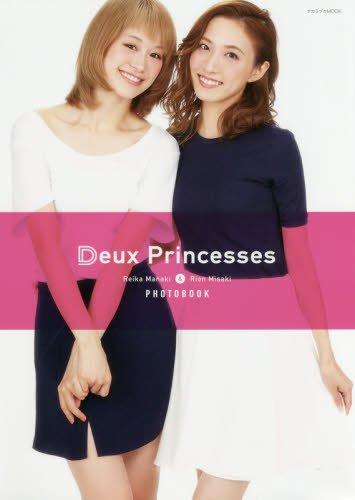 愛希れいか・実咲凜音 PHOTO BOOK Deux Princessesの商品画像