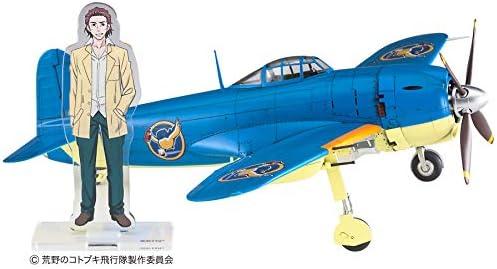 ハセガワ 荒野のコトブキ飛行隊 局地戦闘機 紫電 ナサリン飛行隊仕様 1/48スケール プラモデル SP400
