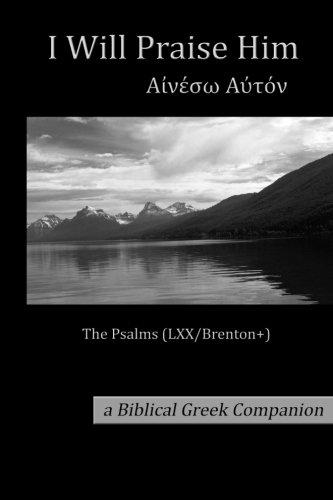 I Will Praise Him: The Psalms (LXX/Brenton+)