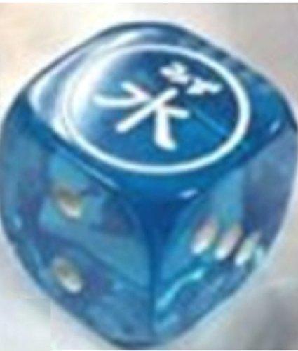 遊戯王 公式 アジア限定 サイコロ ダイス 骰子 水属性
