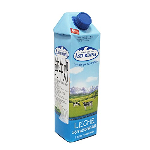 Central Lechera Asturiana - Leche UHT Semidesnatada 1000 ml - Pack de 6 (Total 6000 ml): Amazon.es: Alimentación y bebidas