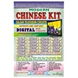 Modern Chinese Kit Colour TV Circuit