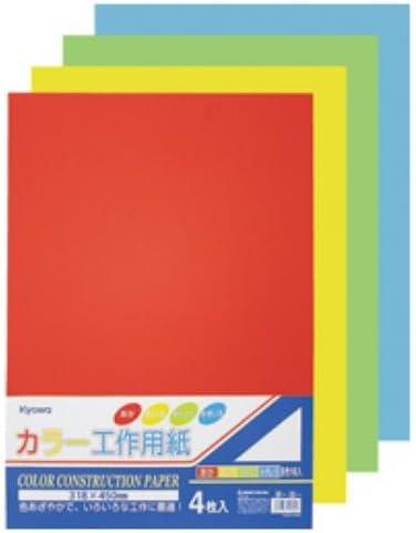 キョーワ カラー工作用紙4枚入 190-584