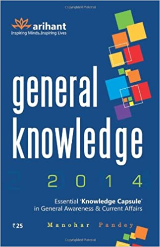 General Knowledge 2013: Essential 'Knowledge Capsule' in General Awareness & Current Affairs 1st Edition price comparison at Flipkart, Amazon, Crossword, Uread, Bookadda, Landmark, Homeshop18