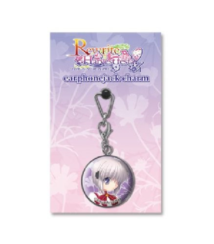 ! Rewrite Harvest festa earphone jack Charm F: Kagari