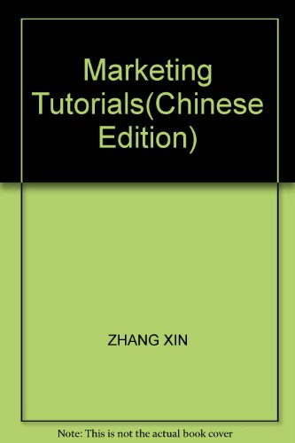 Marketing Tutorials(Chinese Edition)