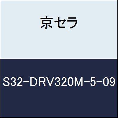 京セラ 切削工具 マジックドリル S32-DRV320M-5-09  B079XXMJ45