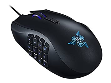 gaming mice razer naga