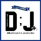 別冊ジャニーズJr. 『D;J+.』(ホーム社ムック) (別冊Johnnys'Jr.+Jewelry.Box)