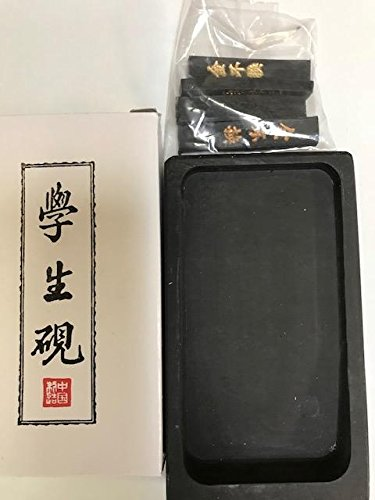 Sumi Ink Stone for Calligraphy and Art- 1 large and 1 Free mini travel class size
