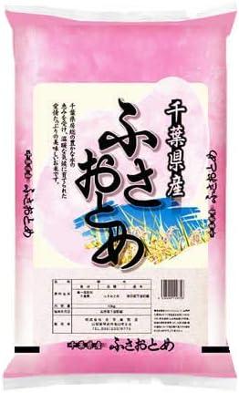 【玄米】千葉県産 玄米 万糧米穀 ふさおとめ 5kg(長期保存包装)x4袋 令和元年産