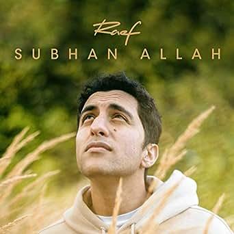 subhanallah mp3 free download