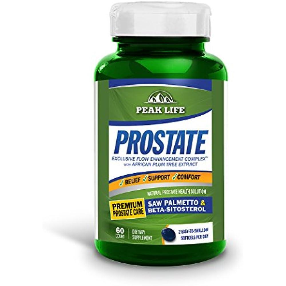 beta sitosterol para la próstata