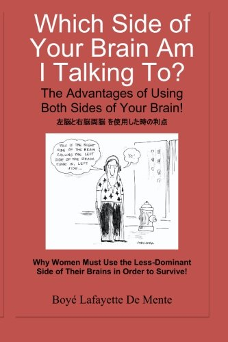 Which Side of Your Brain am I Talking To?: The Advantages of Using Both Sides of Your Brain!