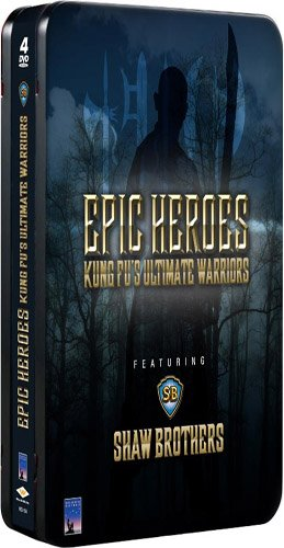 Shaw Brothers Metal Tin: Epic Heroes
