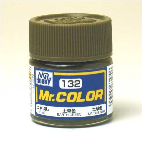 Mr.カラー C132 土草色