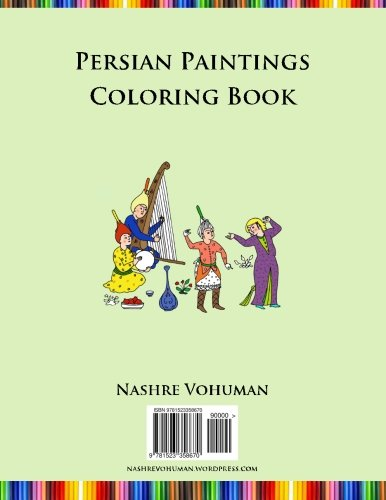 Persian Paintings Coloring Book (Persian Edition)
