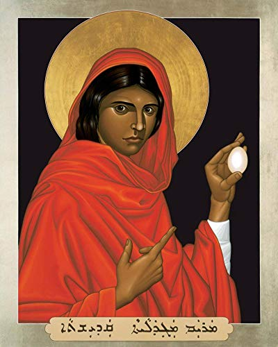 Trinity Stores Religious Art Giclee Print - 8x10 St. Mary Magdalene by Br. Robert Lentz, OFM