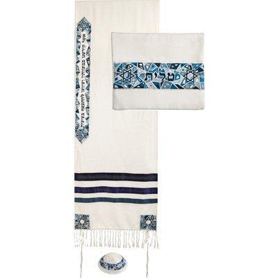 Tallit Prayer Shawl Gadol + Bag + Kippah + Atara Set - Yair Emanuel EMBROIDERED RAW SILK MAGEN DAVID BLUE (Bundle)