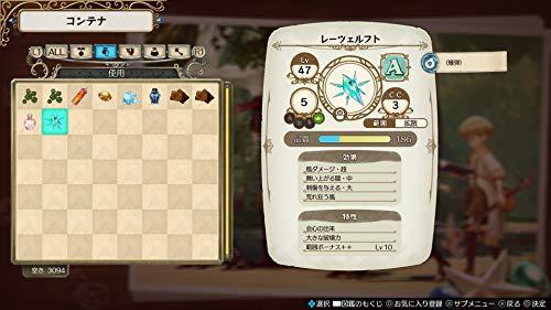 41efFiaDviL - Atelier Ryza: Ever Darkness & The Secret Hideout - PlayStation 4