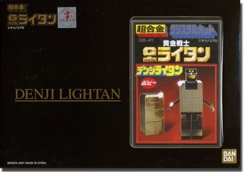 B000K4XAGC Chogokin GB-41 Denji Lightan Action Figure 41efHNNH3mL.
