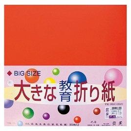 [해외]마 상가 큰 교육 종이 접기 30cm 블랙 / Matsuda Shoten Big education origami 30cm Black