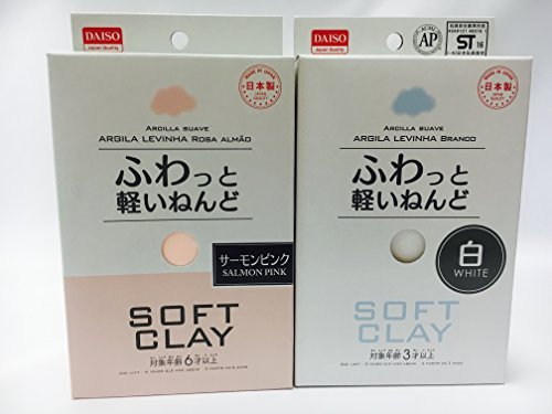 Soft clay set (1, white and salmon (Set Salmon)