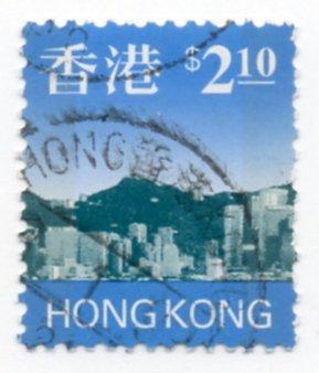 772 Single (Hong Kong Postage Stamp Single 1997 Panoramic Views Of Hong Kong Skyline Issue 2 Dollars 10 Cent Scott #772)