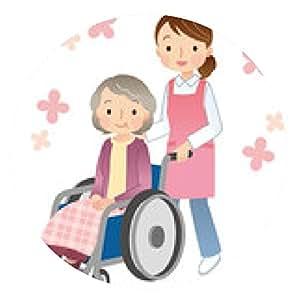 alfombrilla de ratón Cuidado de ancianos a montar en una silla de ruedas - ronda - 20cm
