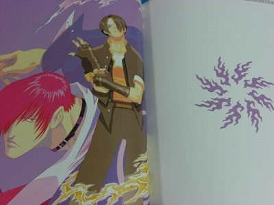 Ru-Garu Gameo The King of Fighters Series Visual Book: Scud Head! (Japanese Import)
