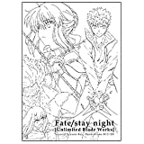 Fate/stay night [Unlimited Blade Works] 原画集 2期[後半]#13~#18