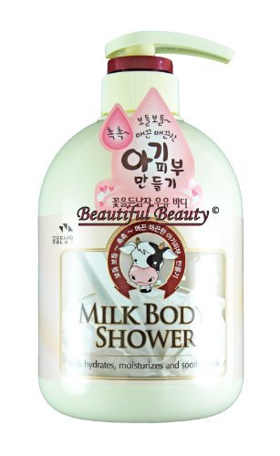 (Somang Milk Body Shower 750ml (Milk Hydrates, Moisturizes and Soothes Skin))