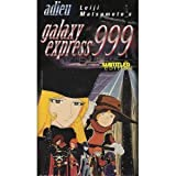 Adieu, Galaxy Express 999 [VHS]