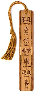 product image for Personalized Chinese Family Love Faith Hope Happiness Luck Joy Artwork, Engraved Wooden Bookmark with Tassel - Search B07F44BMZS for Non-Personalized Version
