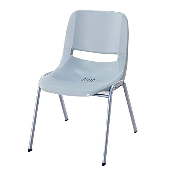 Amazon.com: QIDI – Taburetes para silla, plástico, metal ...