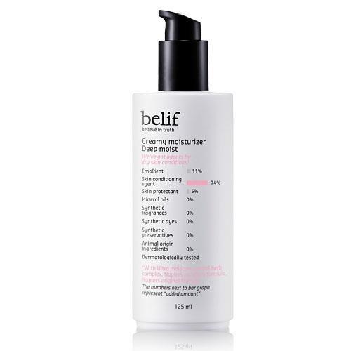belif-Creamy-Moisturizer-Deep-Moist-Korean-Import