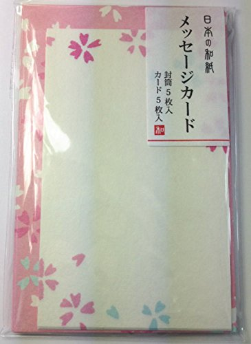 Daiso Japan Message Card Set Washi (Sakura)