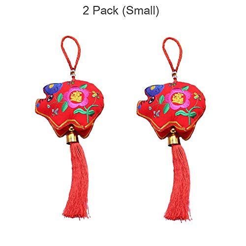 Annlaite Chinese New Year Decorations Year of Pig Chinese Spring Festival Home Decor Traditional Ornamental Sachet 2-Pack (Small with ()