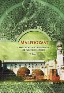 Malfoozaat- Statements and Anecdotes of Faqeeh-ul-Ummat Mufti Mahmud Hasan Gangohi - Volume 1